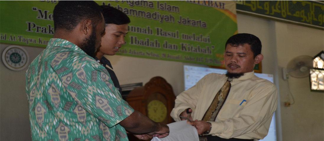 Pratikum Qiroat Ibadah